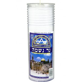 Large Yohrzeit Memorial Candle