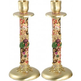 Brass Candlesticks By Eva Arbiv Mishan
