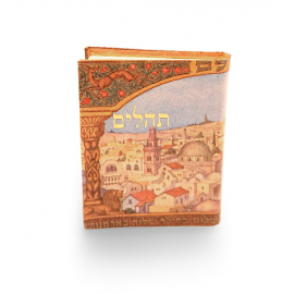Pocket size Tehilim Book / Book of Psalms  - City of Jerusalem (Hebrew)