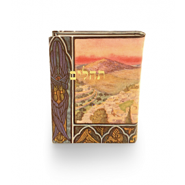 Pocket size Tehilim Book / Book of Psalms  - Jerusalem Mountains  (Hebrew)
