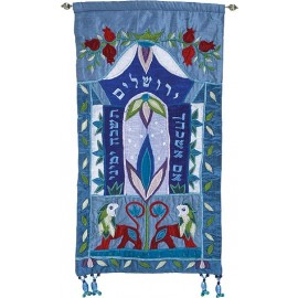 If Forget Thee Oh Jerusalem Wall Hanging