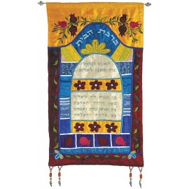 Large Home Blessing Wall Hanging