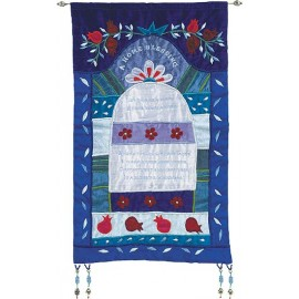 Home Blessing in Blue Wall Hanging