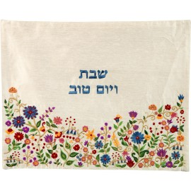 Floral Challah Cover by Yair Emanuel