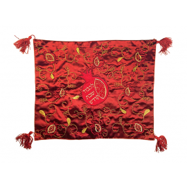 Red Challah Cover with Pomegranates Design