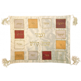 Beige Color Challah Cover With  Embroidered Names Of The 12 Tribes