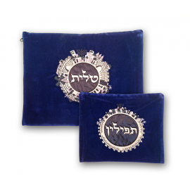 Velvet Jerusalem Tallit And Tefilin Bag Set- Blue