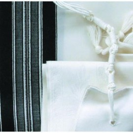 The Bridegroom/Sofer Tallit