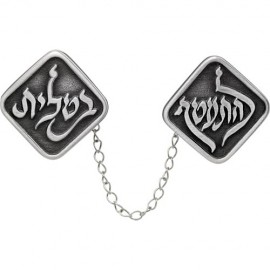 Exquisite Pewter Commandment Tallit Clips
