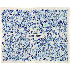 Embroidered Blue Bird Challah Cover by Yair Emanuel