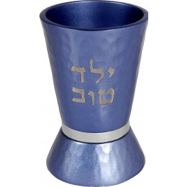 Yair Emanuel Textured Nickel Children's Kiddush Cup