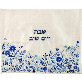 Embroidered Challah Cover – Flowers Blue by Yair Emanuel