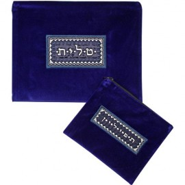 Magnificent Labeled Tallis & Tefilin Bag Set