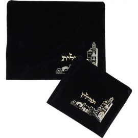 Jerusalem Old City Tallis & Tefilin Bag Set