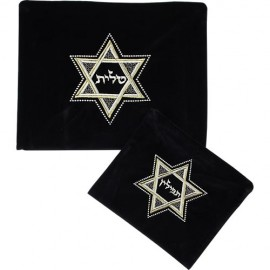 Elegant Star of David Tallis & Tefilin Bag Set