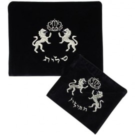 Noble Lions of Judah Tallis & Tefilin Bag Set