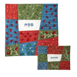 Stunning Raw Silk Patches  Matzah and Afikoman Covers by Yair Emanuel