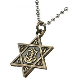 The IDF Symbol IDF pendant