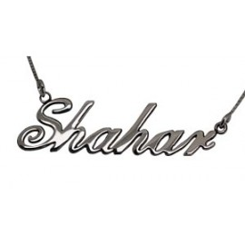 Personalized Name Necklace in Silver & Gold
