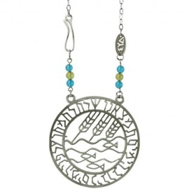 Cast Thy Bread Upon the Waters Necklace by Shraga Landesman