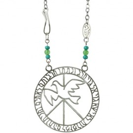 Isaiah Passage Peace Necklace by Shraga Landesman