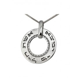 A Woman of Valor Kabbalah Pendant