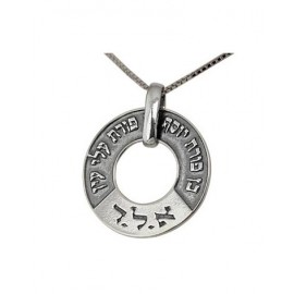 Against the Evil Eye Kabbalah Pendant