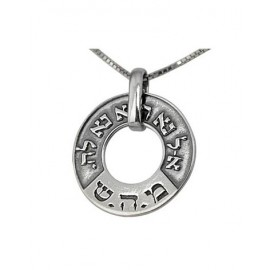 Cure and Health Kabbalah Pendant