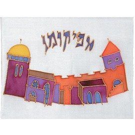 Jerusalem in White Afikoman Bag