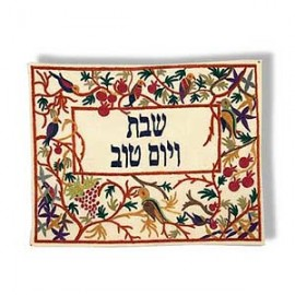 Hand-embroidered Challah Cover