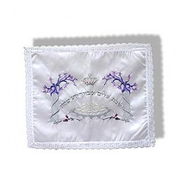 Embroidered Challah Cover