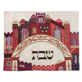 Jerusalem Gate In Color Challah Cover