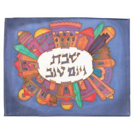 Jerusalem Oval Silk Challah Cover