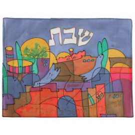 Jerusalem Dove Silk Challah Cover
