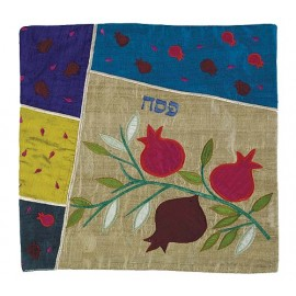 Pomegranates Multicolor Matzah Cover