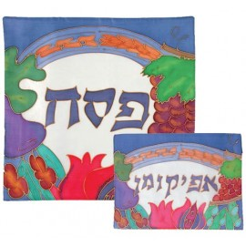 Fruits Matzah & Afikoman Covers