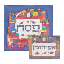 Colorful Jerusalem Matzah & Afikoman Covers