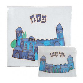 Jerusalem Matzah & Afikoman Covers