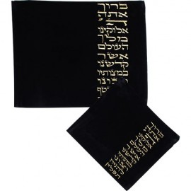 Dark Blue Velvet Tallit And Tefilin Bag