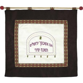 If I forget thee, O Jerusalem Burgundy Wall Hanging