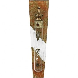 Beautifully Handmade Glass Mezuzah