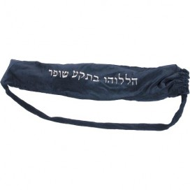 Long Velvet Yemenite Shofar Pouch