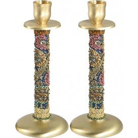 Ornamented Brass Candlesticks by Eva Arbiv Mishan