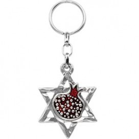 Magen David Pomegranate Key Chain
