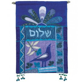 Shalom Blue Wall Hanging