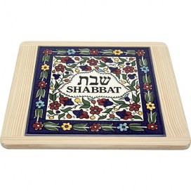 Armenian Ceramic Floral Design Shabbat Tray