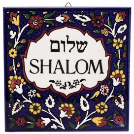 Armenian Ceramic Hebrew & English Shalom Wall Tile