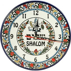 Medium Size Shalom Armenian Clock