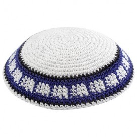 White & Blue Stripes Knitted Kippah