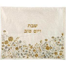 Embroidered Challah Cover – Gold Flowers by Yair Emanuel